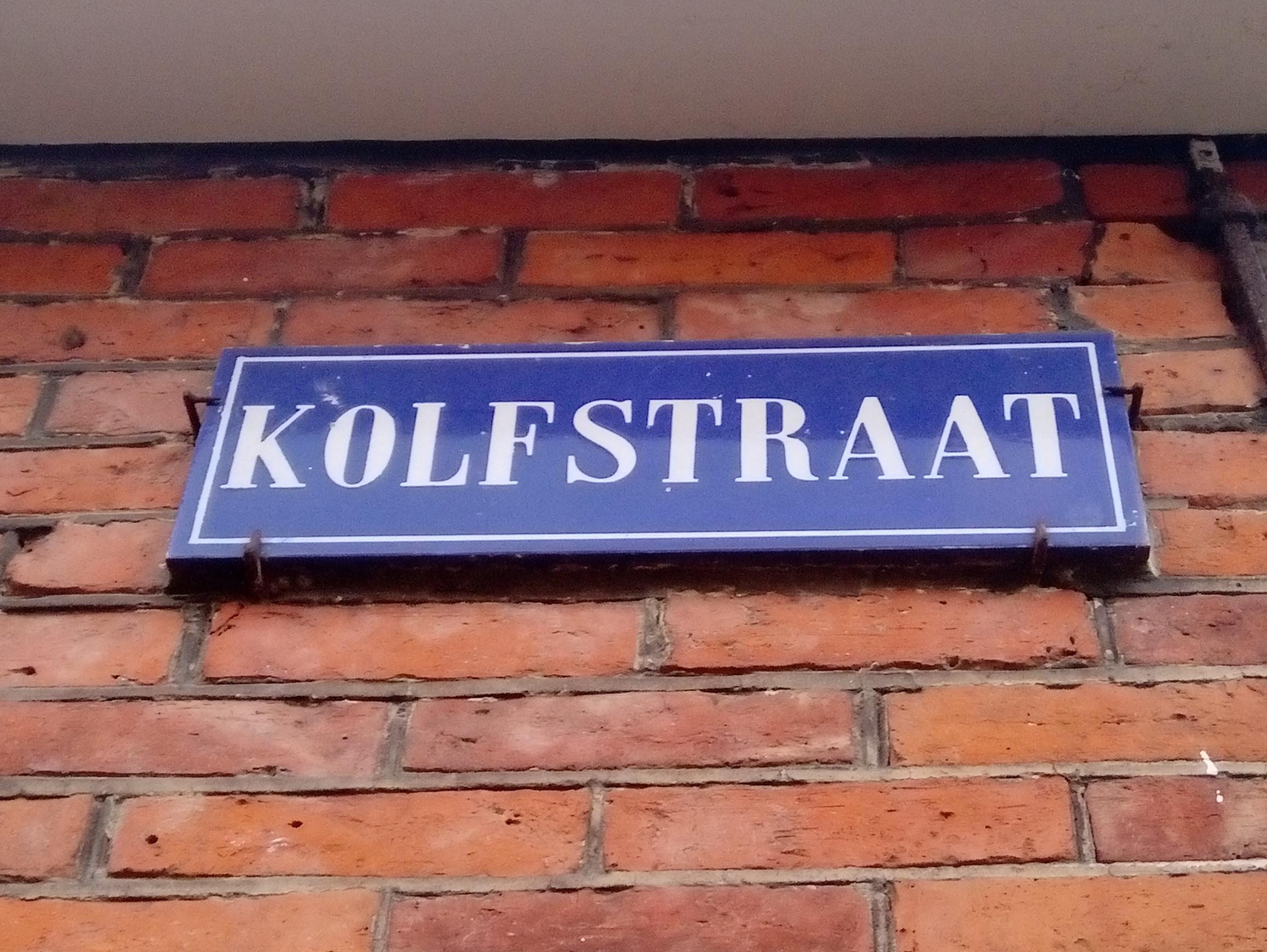 kolfstraat2020.jpg